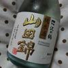【独女の晩酌】やっぱり美味しい~リピ買い「沢の鶴 純米酒 山田錦」コンビニで買える日本酒