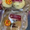 伊藤製パン:チョコバナナ蒸しパン・徳島県産なると金時さつまいもむしパン/メロンソーダ蒸しパン・チョコミント蒸しパン