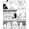 【漫画17】稲荷くんとかくれんぼ