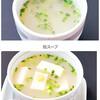 【京都市・やきとり・居酒屋】NEW・鶏スープ達です!
