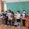 1年生:図工 かみざらコロコロ レース&鑑賞会