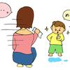 子どもがしゃべれるようになったら・・・ part2