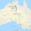 毎日更新 1983年 バックトゥザ 昭和58年8月10日 オーストラリア一周 バイク旅 47日目 23歳  北上北上 少数民族 先住民族ヤマハXS250  ワーキングホリデー ワーホリ  タイムスリップブログ シンクロ 終活