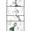山彦の物語「口ぐせ」