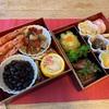 「おせち料理」を見直そう!笠原将弘さんが教えてくれる「賛否両論 おせちの本 完全版」でおせち料理を皆でつくろう!