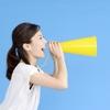 仕事やブログで成功する為に必要な「応援される人」になる方法