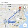 絶対にパンクしない自転車を購入🚲そして旅に出た!(大和市〜渋谷までの道のり)