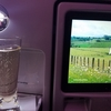SFC修行3 ニュージーランド航空ビジネスクラス搭乗記777-200 香港→オークランド