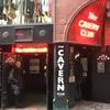 ロック聖地巡礼の旅! UK  Liverpool② The Cavern Club