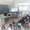 上瀬谷小学校での最後のまとめの授業