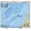 2016年10月24日 17時43分 石川県西方沖でM3.5の地震