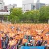 2017/5/3 憲法こわすな! アベ政治を終わらせよう! 「5.3おおさか総がかり集会」扇町に18000人が集結