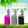 グリーン環境保護電子タバコ(amazon販売価格4480円以上)