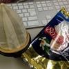 カロリーコントロールアイス バニラソフト