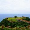 沖縄で女ひとり旅1泊2日モデルコース!沖縄の海・パワースポット・グルメ満喫プラン