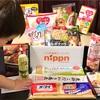 日本製粉NIPPN株主優待の中身紹介[2001]粉もの天国2020年3月期分