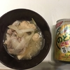 ゆず醬油鍋 と のどごしZERO