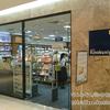 タイでも日本の本が購入可能!バンコクの紀伊国屋(kinokuniya)で日本語の本とマンガを買う。