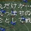 デレステ・オブ・ザ・モンスターズ2