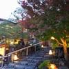嵐山温泉 嵐山辨慶(京都)
