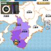 久しぶりの大阪