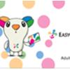 台湾MRT  悠遊カード(EASYCARD)  で交通費 が2割引になる!!