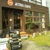 靭(うつぼ)公園のカフェ
