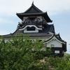 犬山城 日本100名城スタンプラリー第二十二回