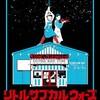 まさかの映画化❗😮『リトルサブカルウォーズ~ヴィレヴァン❗の逆襲』