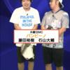 グノシーQ速報 バンビーノ GGN 拾ったスポンジを使った〜