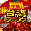 日清食品 味仙台湾ラーメン(PrimeOne)
