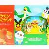 【購入】ポケモンいちごサンド (2013年4月1日(月)発売)