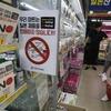 海外の反応「アメリカに日本のことをチクろう! 韓国が日本の貿易制裁に関してアメリカに助けを求める