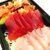 【ハワイ】B級グルメ さかな食べまくり編