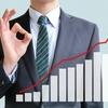積立投資の運用実績発表(途中経過)【つみたてNISA&ロボアド】