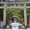 吉備津彦神社(岡山県岡山市北区、備前国一宮)の紹介と御朱印