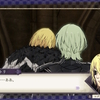 【FE 風花雪月】蒼月なしルナ縛りプレイ攻略記 Part13