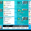 【ポケモン剣盾ダブルランクマ最高80位最終100位】S1使用構築 お真面目砂ドリュスタン