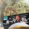【耳恋×ファミマ】のコラボ商品に、コレナガの胃袋が恋した話。