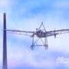 300字SS 『フライト』お題:雲