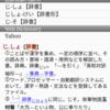 読書尚友・EBPocketをマテリアルデザインに対応