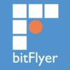 【Bitflyer】サーキットブレーカー導入【ビットコイン取引所】