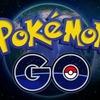 ポケモンGO 省電力機能やポケモン探索機能を含むバージョンアップ配信開始