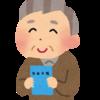 東京都港区で年金受給者でも借りられる業者です。