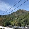 山の神に俺はなる!箱根駅伝クラスの急勾配。