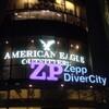 2014年コンサートツアー@初日9/12(金)Zepp DiverCity