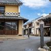 内子町はカラフルな町並み