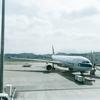 台湾行きの航空券を探すならこのサイトがおすすめ!(スカイスキャナー・HIS)
