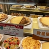 ららぽーと磐田のFLOで、チーズとキャラメルプリンが1ホール1000円セール!二つの味を楽しめるタルト!