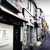 Yokohama Korea Town